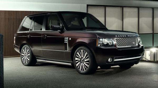 Range-Rover-Ultimate-Edition.jpeg