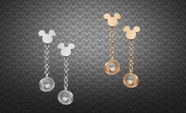 Chopard-Happy-Mickey-Earrings.jpg