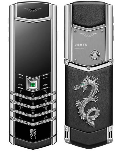 Vertu-Signature-Dragon-Collection-2.jpg